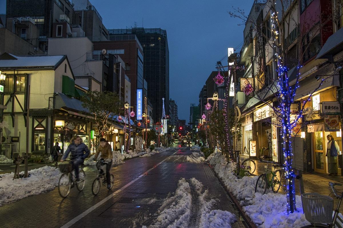 Tokio nocne iluminacje