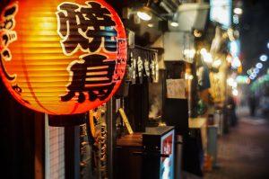 Tokio w nocy
